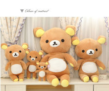 35cm Kawaii Big Brown Japan Style Rilakkuma Plush Toy Teddy Bear Stuffed Animal Doll Birthday Gift Free Gift