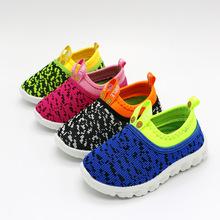 J Ghee 2016 Best Price Kids Shoes Baby Boy Girl Shoes Candy Color Woven Fabric Air Mesh Children Casual Sneakers For Boys Girls
