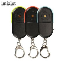 2pcs/lot Ramdom Colors LED Key Finder Locator Find Lost Keys Chain Keychain Whistle Sound Control Ggedness Jewelry Gift