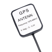 GPS Antenna Navigator Amplifier 3M Car Signal Repeater Amplifier GPS Receive And Transmit for Phone Car Navigation System