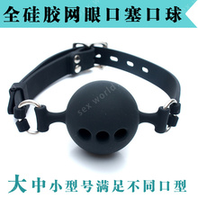 Black Medical Silicone Mouth Gag Mesh Ball Breathe Mouth Gag For Adult Games Fetish Bondage Sex Slave Sex Toys For Couple 3 Size(China)