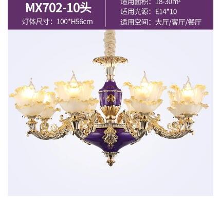 QQ20170804235830
