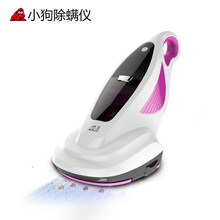 Puppy small kill mite vacuum cleaner home bed in addition to mites on the bed UV disinfection in addition to mites D-602