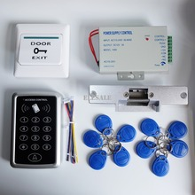 Full RFID Door Access Control System Kit Set Electric Strike Lock + 12V Power Supply + Proximity Door Entry keypad + 10 Keyfobs