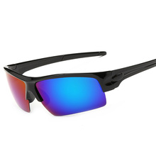 Men And Women Fashion Outdoor Sand Prevention Polarized Optical Prescription Lens Sunglasses