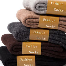 Men Wool Socks Winter Super Thick Warm Solid Color Black Grey Woolen Thermal Male Casual Sleepwear Socks(China)