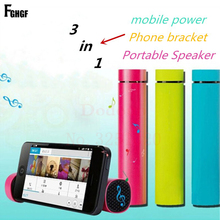 FGHGF Portable wired Speaker + Mobile Power Bank + Phone Holder Stand 3 in 1 Universal Phone Stereo Bass Speakers Power Bank(China)