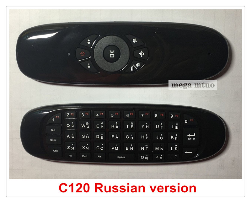 C120 RU_logo