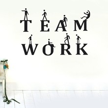 Team Work Office Wall stickers Business Decal Removable Mural Vinyl DIY Wall Stickers Home Decor Living Room Vinilos Parede D837