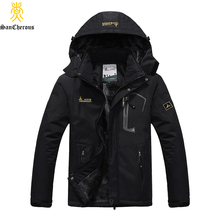 2017 Large Size 9 Colors Warm Outwear Winter Jacket Men Windproof Hood Men Jacket Warm Men Parkas Size L-6XL(China)