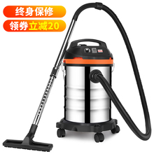 JARROW 1600W High Power Vacuum Cleaner Home Decoration Hotel Office Dedicated Carpet 30L Vacuum Cleaner(China)