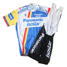 New Men short blue Cycling jersey set ropa Ciclismo Classic team pro cycling clothing bike wear Breathable gel pad Sports shirt(China)