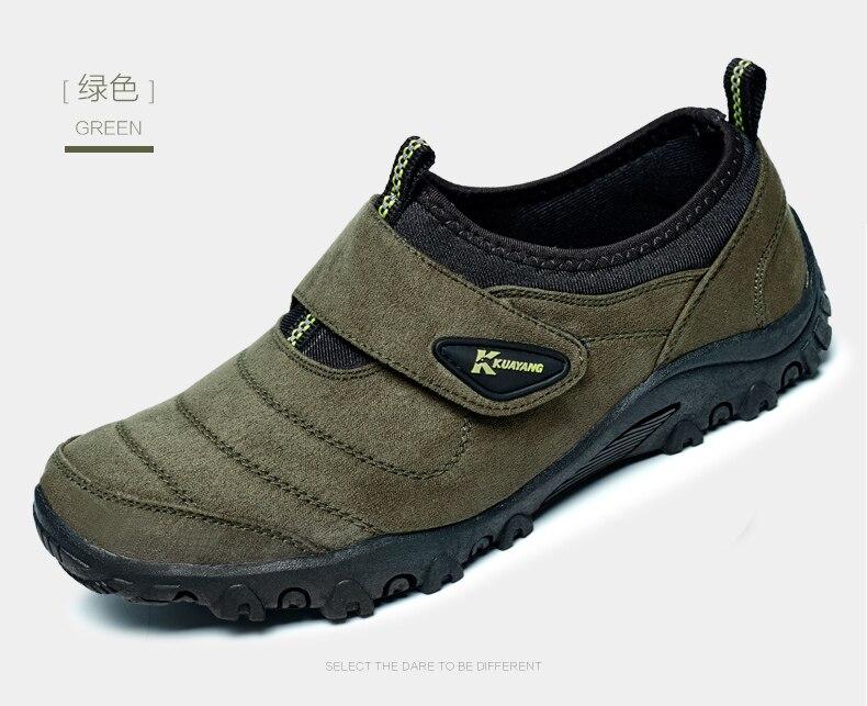 HTB1ndXfQFXXXXXgXFXXq6xXFXXXW - Special Offer Medium(b,m) Slip-on Flock Men's Shoes,super Light Shoes Men, Brand Casual Shoes,quality Walking Shoe Freeshipping