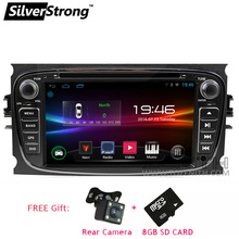 FreeShipping Android 7inch Focus2 DVD Car DVD for Ford FOCUS2 Galaxy Mondeo Car GPS Radio 2DIN Car GPS DVD Navigation Android OS
