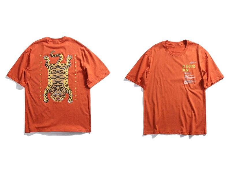 Funny Tiger Tshirts 1