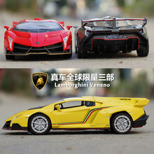 Double Horses 1:32 Best quality Supercar poison king alloy model Pull Back Toy car toys cars free shipping holiday gift
