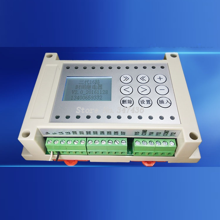 8 into the 16 outlet, time relay, programmable controller, cylinder, solenoid valve, automation, simple PLC one machine(China)