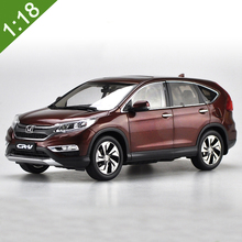 Free Shipping 1/18 Honda 2015 CRV SUV Alloy Diecast SUV Car Model Toys For Kids Christmas Gifts Original Factory Toys Collection(China)