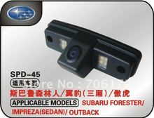 waterproof car rear view camera car camera for SUBARU FORESTER/ IMPREZA(SEDAN)/OUTBACK