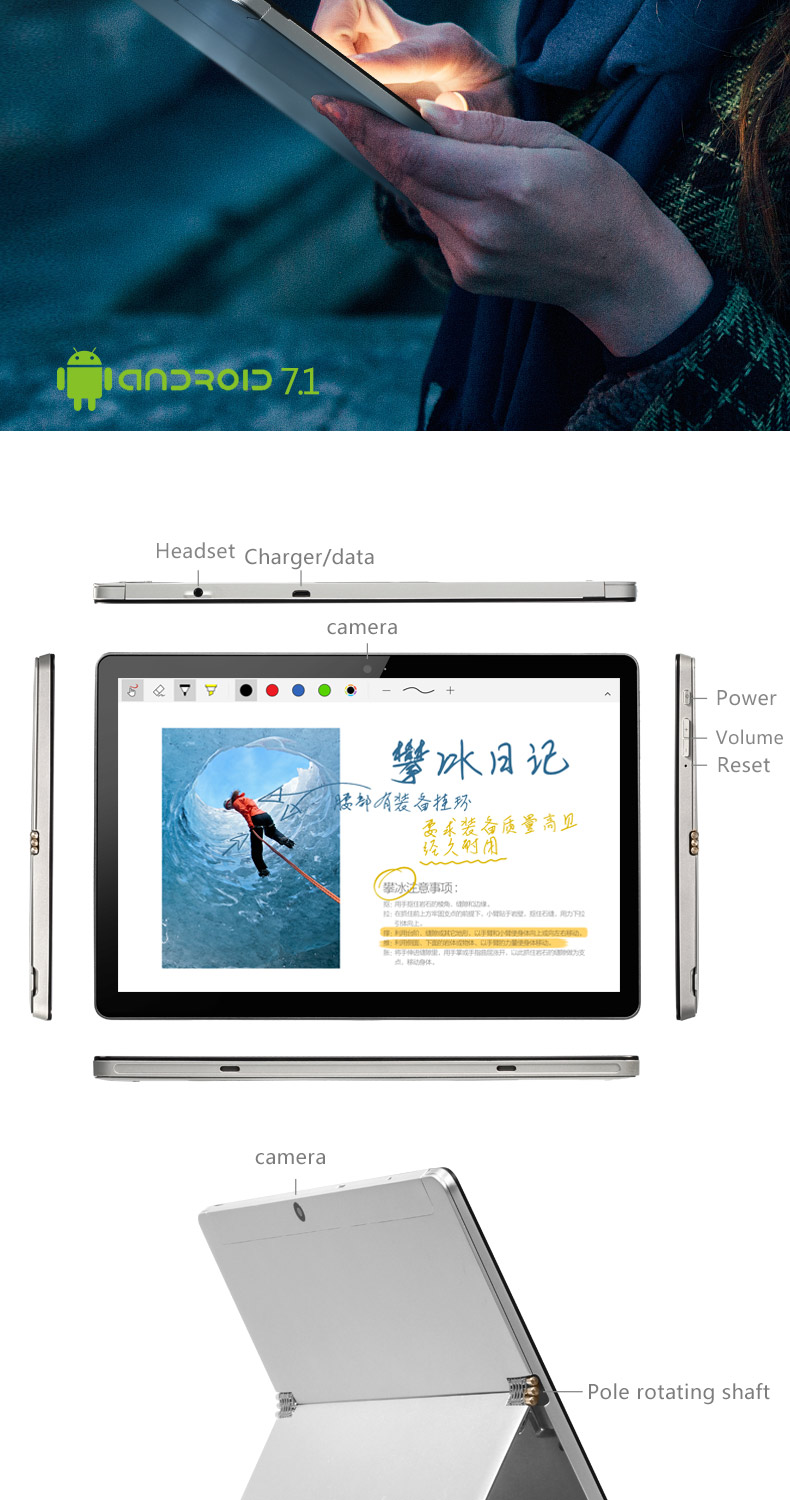 VOYO i8 Max  4G Universal Phone Call Tablet PC 10.1inch 1920*1200 Android 7.1  3G 32G/ 4G 64G 3g+32g with keyborad stylus 28