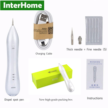 MEETCARE Laser Freckle Removal Machine Skin Mole Dark Spot Remover Face Wart Tag Body Nevus Tattoo Granulation Remove Pen Beauty