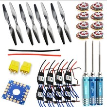 JMT Foldable Rack RC Helicopter Kit KK Connection Board+350KV Brushless Disk Motor+16x5.5 Propeller+40A ESC F05423-D