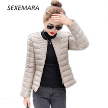 Hot sale 2017 new women's jacket to keep warm in winter soft silk, ladies fashion casual Slim winter coat LU098