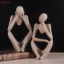 Jia-Gui Luo Thinkers creative furniture home decoration articles research office of the sitting room adornment decorate gifts