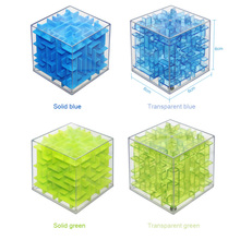 Cool!! Maze Magic Cube Puzzle 3D Mini Speed Cube Labyrinth Rolling Ball Toys Puzzle Game Cubos Magicos Learning Toys For Chilren(China)