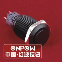 ONPOW 16mm ON-OFF Latching Black Aluminium Alloy Push button switch (LAS2GQH-11Z/A/IP40) CE,RoHS