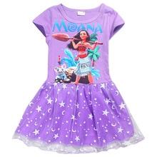 Moana Girl Dresses Baby Girls Clothes Moana Printed Girl Dress Pink Princess Party Dress Children Dress Kids Clothing