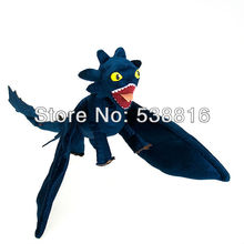 Night Fury How To Train Your Dragon 2 Plush Toy 45CM Toothless Dragon Stuffed Animal Dolls(China)