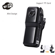 Smarcent Wireless Wifi Camcorder MD81S Mini Camera Network Remote Control Wi-fi IP P2P Wireless Camera for Android iOS Camcorder