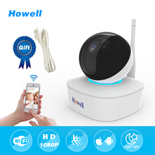 Howell 1080P HD Wifi IP Surveillance Camera Night Vision Baby Monitor IP Cam Home Security Night Light Camara Audio Babyphone