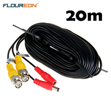 Floureon 20M CCTV DVR Camera Recorder system Video Cable DC Power Security Surveillance BNC Cable
