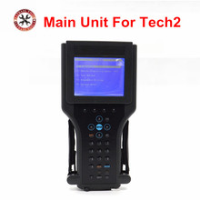 Main Unit of Scanner for GM Tech2 Diagnostic Tool for GM Tech2 Scanner For GM tech 2 Best Quality Free Shipping