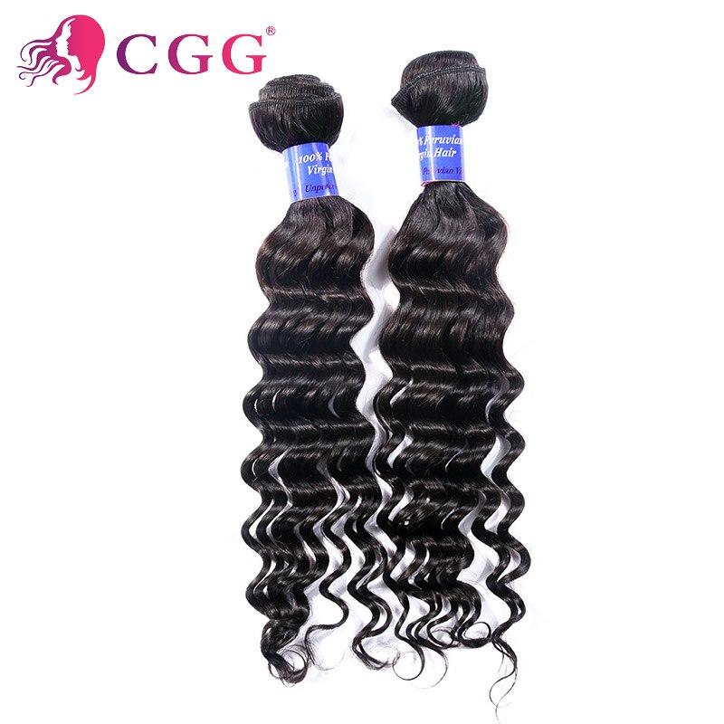 Virgin Human Hair Weaves Peruvian Virgin Hair Deep wave 7A Unprocessed Human hair extension Peruvian Deep Wave CGG Hair products<br><br>Aliexpress