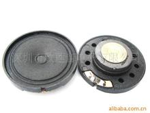 40mm speaker plastic toy manufacturers  cone horn 8 ohm 0.5W doorbell talkback replacement shell