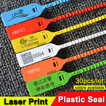 30pcs plastic seal disposable self-locking zip seal bank seal anti-theft cable tie 300mm long security seals for container truck(China)