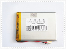 Manufacturers supply high-quality lithium battery lithium battery SD 606080 3000mah double protection board