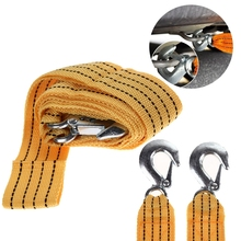 3M Car Tow Rope Cable Heavy Duty 3 Tons Trailer Towing Strap with Hooks Thickened Auto Emergency Tools High Strength(China)