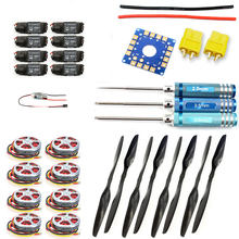 F05423-G JMT Foldable Rack RC Helicopter Kit KK Connection Board+350KV Brushless Disk Motor+15x5.5 3K Propeller+40A ESC(China)