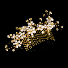 Sparkling Flower Imitation Pearl Crystal Wedding Tiara Handmade Gold Rhinestone Bridal Hair Combs Jewelry Accessories Headcomb