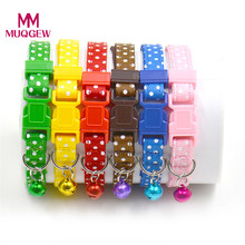 pet dog collar with bell nylon rhinestones Dot printed quick release Adjusted Collar Neck Strap Pet Puppy Cat supplies 2017(China)