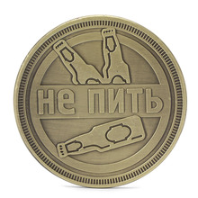 Coins Russian Beer Design Commemorative Challenge Coins Collection Collectible Gift 2017 New XQ Drop shipping(China)