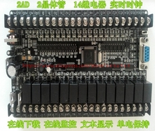MITSUBISHI PLC industrial control board FX1N-32MRT support online download online monitoring programmable controller(China)