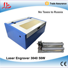 free tax to Russia, laser cutter CNC 3040 CO2 Laser Engraving Machine 50W tube(China)