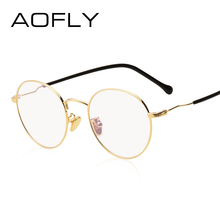 AOFLY BRAND DESIGN Women Plain Glasses Oval Clear Lens Spectacles Vintage Eyewear Metal Frame Classic Reading Glasses AF9100(China)