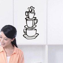 COFFEE house cup java SILHOUETTE wall decals vinyl stickers home decor wall paper kitchen bedroom decor murals(China)