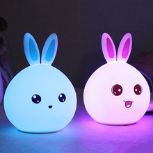7 Color Silicone Rabbit Touch Sensor LED Night Light For Children Baby Kids Bedside Lamp USB Rechargeable Baby Sleeping Lamps